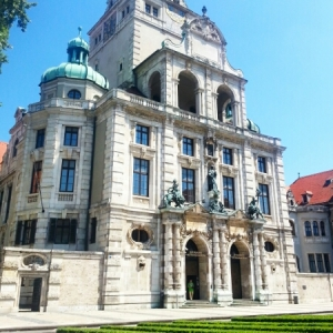 Bayerisches Nationalmuseum
