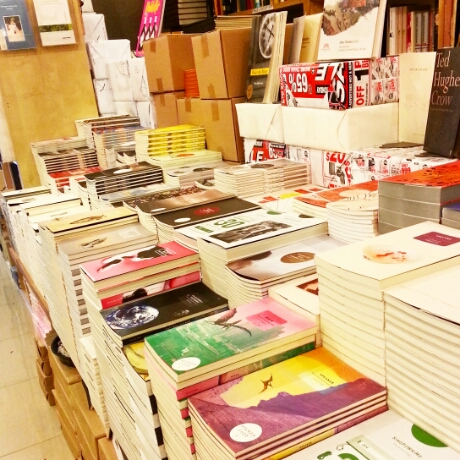 BooksActually - Math Paper Press