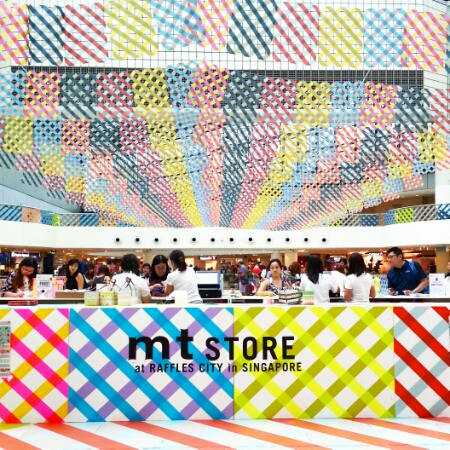 MT Store SG 50